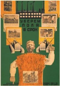 Vintage Russian poster - Let us reap the harvest in the fields in time 1930